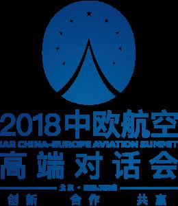 峰会-logo-4蓝